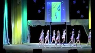 Детский танцевальный коллектив Эдельс г Пермь 1 часть
