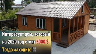 Дом по финской технологии цена. +3