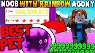 Noob mit SUPER SELTENE RAINBOW AGONY UPDATE PET!! (RAREST PET!) - Roblox Pet Simulator (Update)