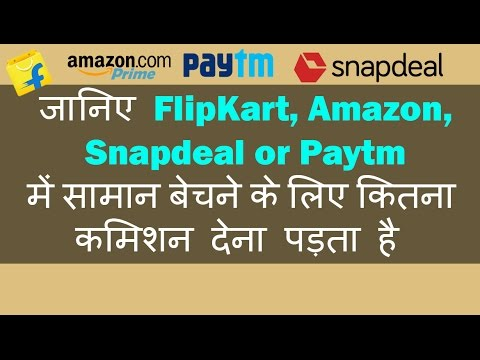 Commission on Selling in Amazon, Flipkart,Snapdeal, Paytm, shopclues,Ebay