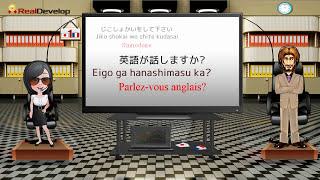apprendre le japonais | apprendre le japonais pour débutant 1