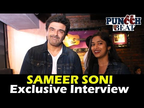 Sameer Soni Exclusive  On Puncch Beat The New Web Series