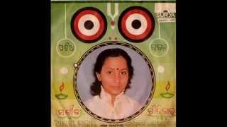 Odia Bhajan....''Ede Bhagya Mora Kahinre Kalia....'' sung by Mitali Chinara(1985)