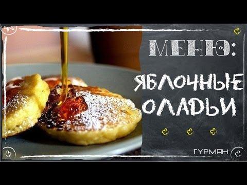 Вкусные рецепты пошаговые с фото приготовления в домашних