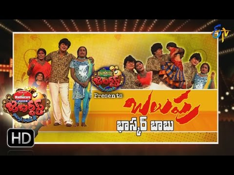 Jabardsth |20th April  2017 | Full Episode | ETV Telugu