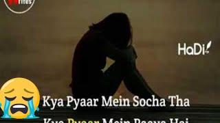 Ab naam mohabbat ke whatsapp status with lyric
