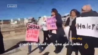 مظاهرات بعواصم عربية وعالمية للتضامن مع حلب