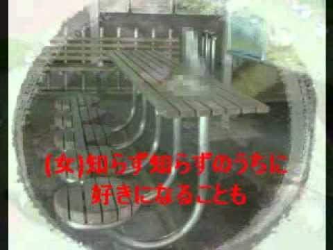 28:女性パート★男と女のはしご酒(武田鉄也&芦川よしみ)cover