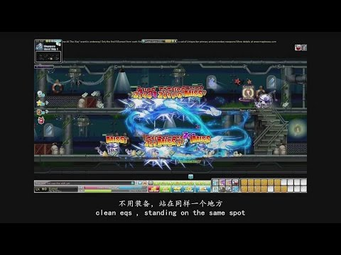 MapleSEA - Eunwol Guide To Level 200