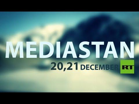 Mediastan: Wikileaks Road Movie on RT