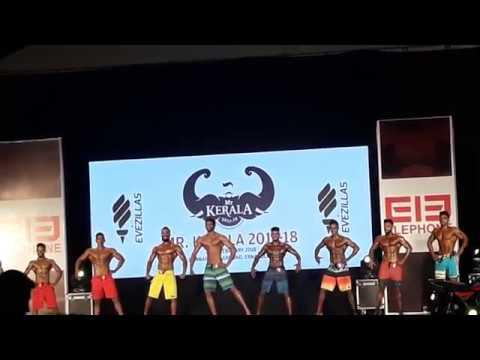 Mr. KERALA 2018 | ATHLETIC PHYSIQUE MEN