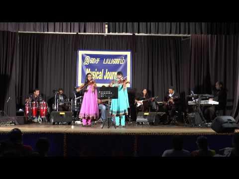 Geerthana & Divya Nanthakumar, Gemini - O Podu
