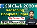 2:00 PM - SBI Clerk 2020 | Reasoning by Puneet Sir | Reasoning Complete Paper