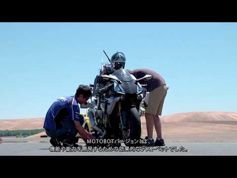 The Story Behind the MOTOBOT Project