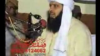 Rehmat-ul-lil-Alameen... 1 of 8