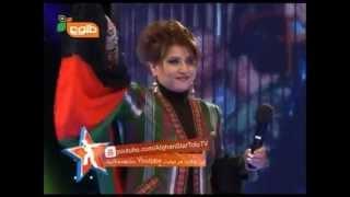 Shahla Zaland ( Dokhte afghan )