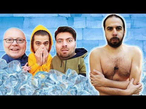 Soğukta Kıyafet Çıkarma Kapışması - Kim Pes Edecek?