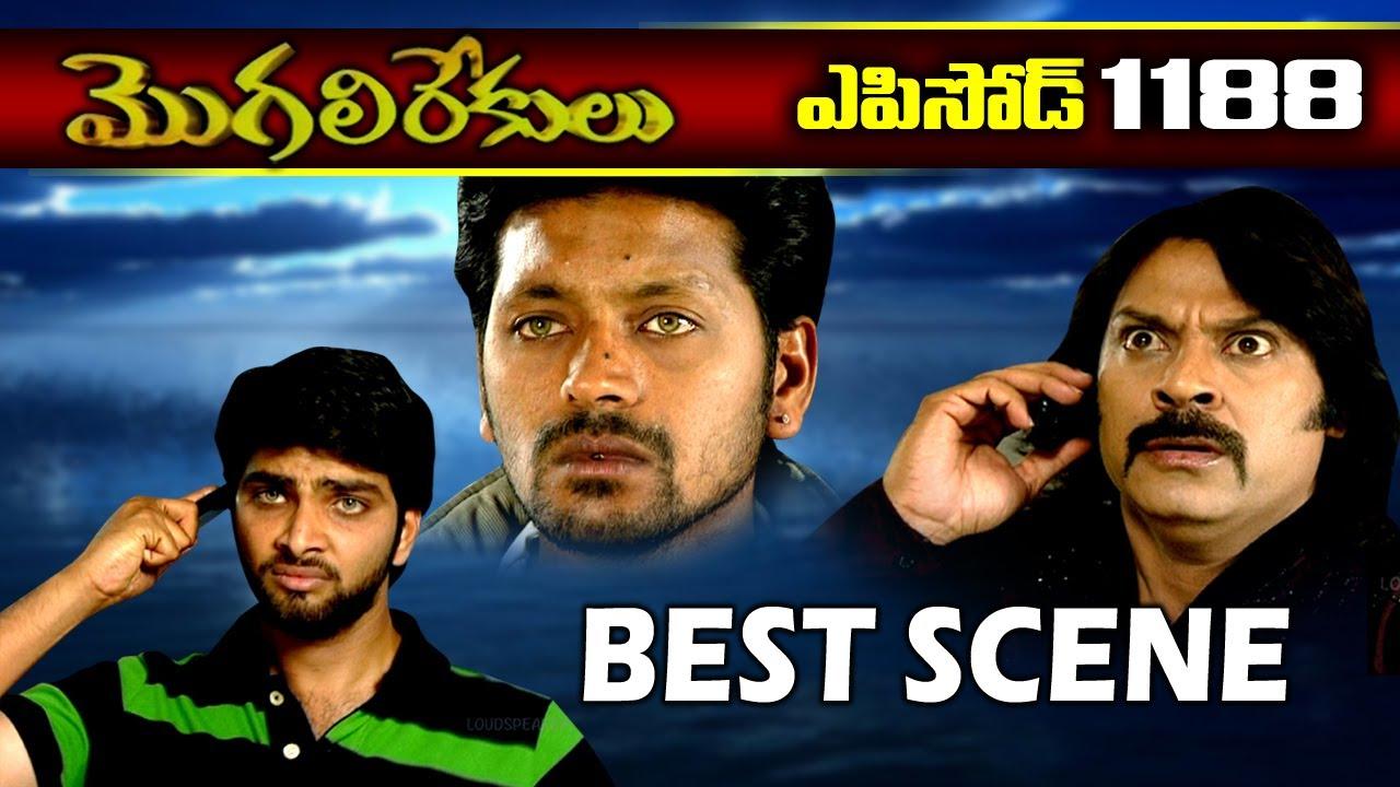 Episode 1188 | BEST SCENE | MogaliRekulu | Srikanth Entertainments | Loud Speaker |