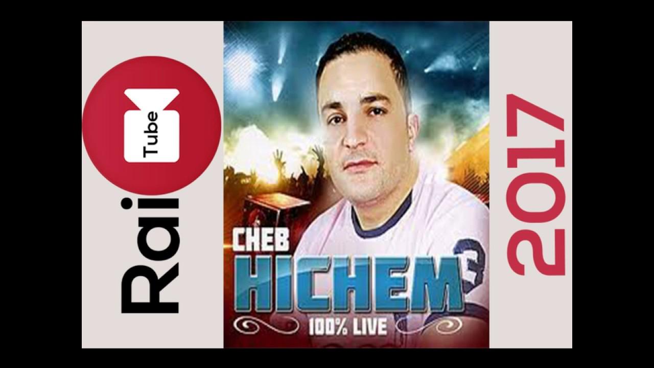 MP3 WISSEM PARDON OMRI TÉLÉCHARGER CHEB