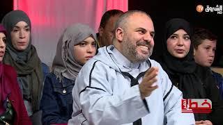 مقدمة برنامج خط أحمر للفتيات اختاري الرجل لي يصلي و يخاف ربي