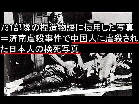 NHKの大罪 捏造報道は、憲法違反...