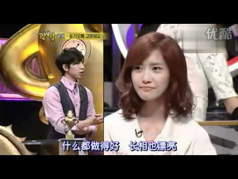 is yoona and seung gi still dating