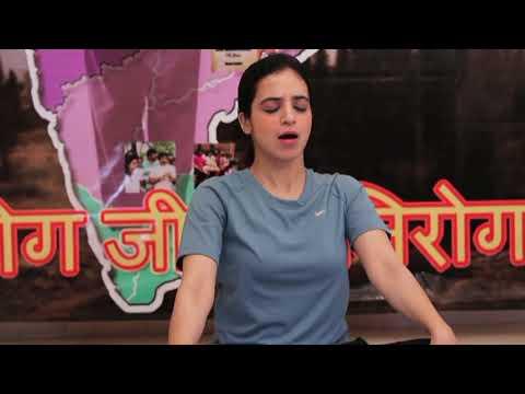 योग जीवन निरोग : योग से रखें जीवन को निरोग! #YogaAtHome