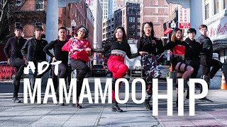KPOP IN PUBLIC MIT ADT MAMAMOO - Hip Dance Cover