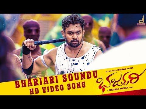 BHARJARI SOUNDU HD FULL SONG VIDEO | DHRUVA SARJA| V HARIKRISHNA | CHETHAN