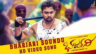 BHARJARI SOUNDU HD FULL SONG VIDEO | DHRUVA SARJA| V HARIKRISHNA | CHETHAN