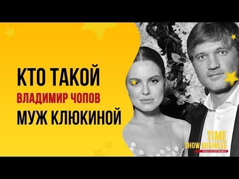 Кто такой Владимир
