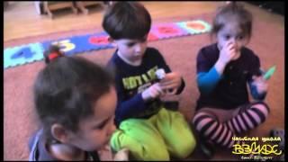 Частный английский детский сад Взмах. Обучение малышей английскому языку, Пальчиковые игры