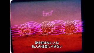 新しいアニメーションフェスティバル【GEORAMA2014】で上映される『背の...