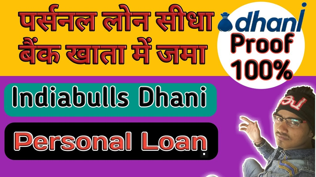 Indiabulls Dhani Personal Loan || live 100% proof ...