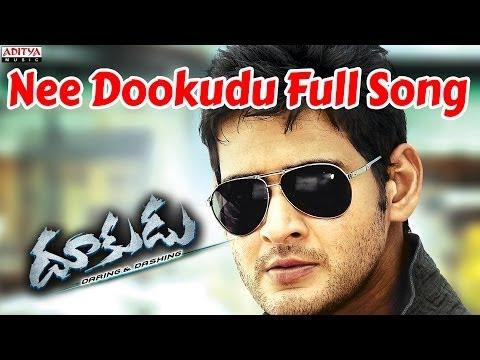 Nee Dookudu Full Song II Dookudu Movie II Mahesh Babu, Samantha