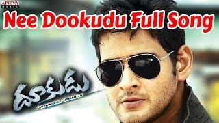 Nee Dookudu Full Song II Dookudu Movie II Mahesh Babu, Samantha