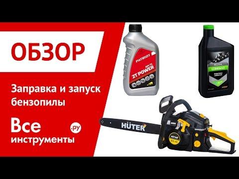 Бензопила Партнёр-350 (продольное пиление)