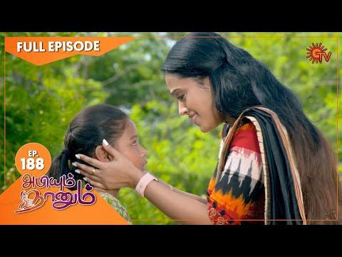 Abiyum Naanum - Ep 188 | 08 June 2021 | Sun TV Serial | Tamil Serial