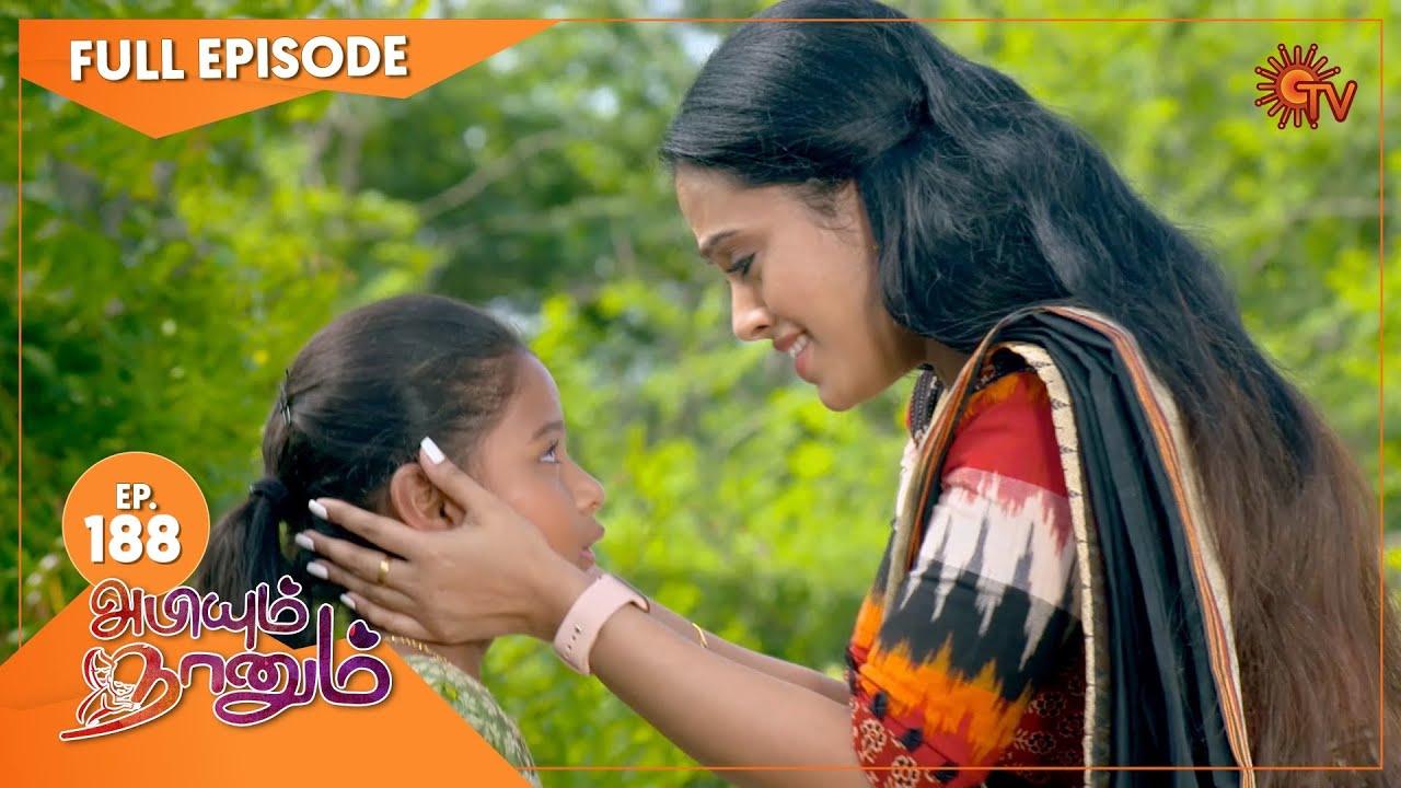 Download Abiyum Naanum - Ep 188 | 08 June 2021 | Sun TV Serial | Tamil Serial