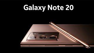 Galaxy Note 20 – НА ЖИВОМ ВИДЕО!