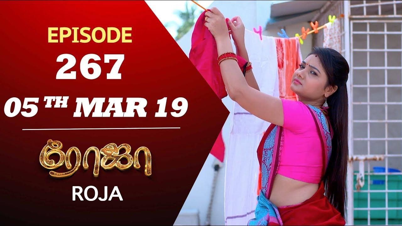 Download ROJA Serial   Episode 267   05th mar 2019   Priyanka   SibbuSuryan   SunTV Serial   Saregama TVShows
