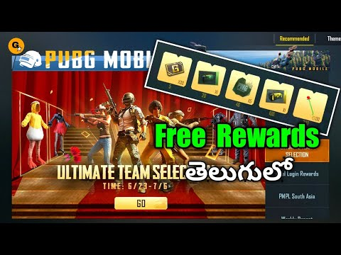 new-event-to-get-free-crate-coupons-and-ag-currency-in-pubg-mobile-||-ultimate-team-selection-event