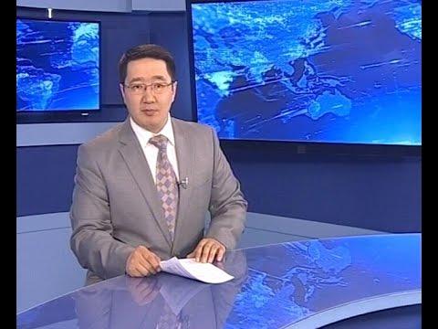 Вести Бурятия. (на бурятском языке). Эфир от 25.04.2017