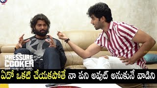 Vijay Deverakonda Shares His Pressure Cooker Moment In His Life I Silver Screen