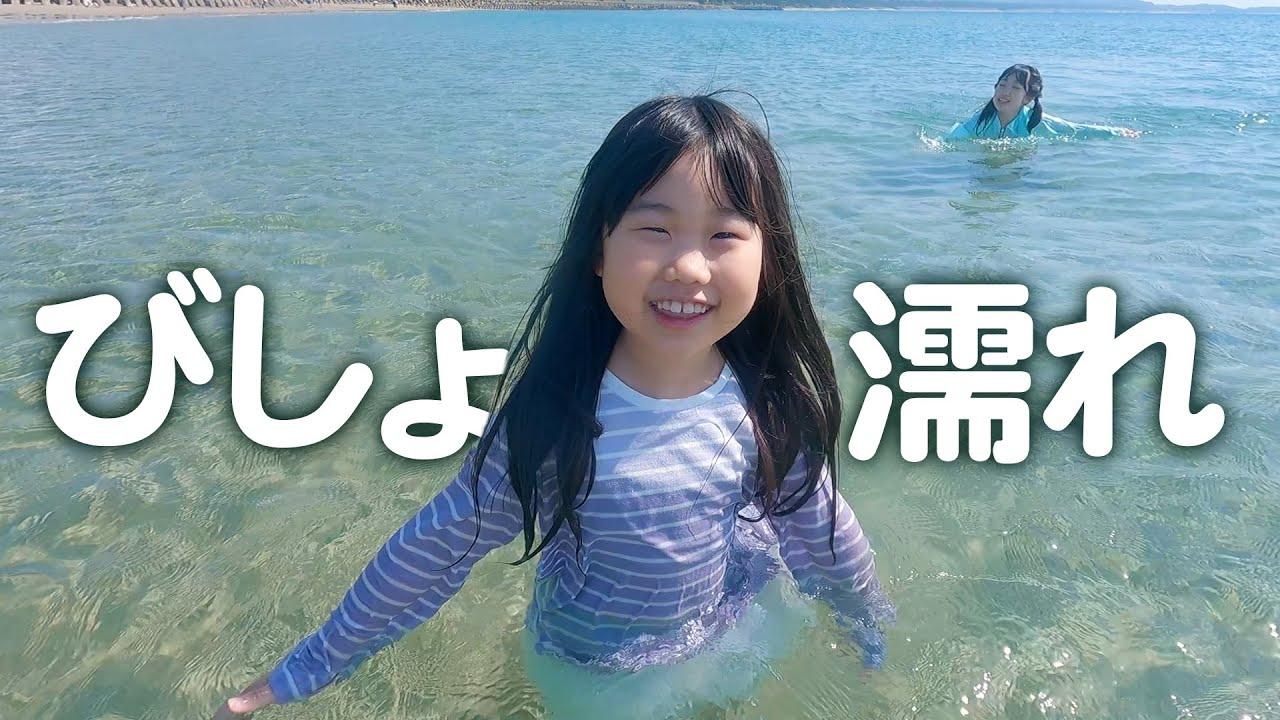 撮影のため5月の海に行ったらそのまんま飛び込んじゃった