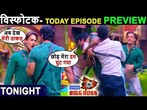 Biggboss 13, Today Episode Preview, siddharth shukla aggressive again in Luxury budget task on asim