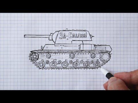Как нарисовать Танк ручкой поэтапно   Простые рисунки в тетради