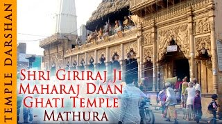 Shri Giriraj Ji Maharaj Daan Ghati Temple - Govardhan - Mathura - Temple Tours Of India