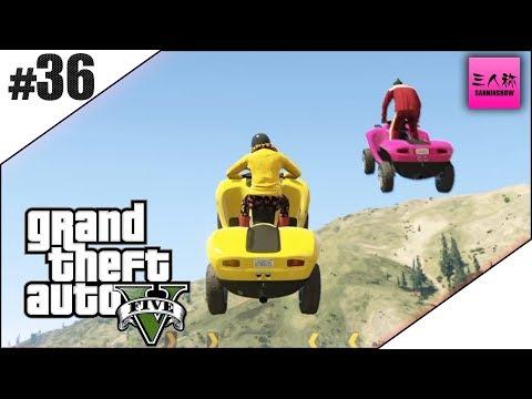 #36【生放送】三人称+標準のGrand Theft Auto V【GTA5】