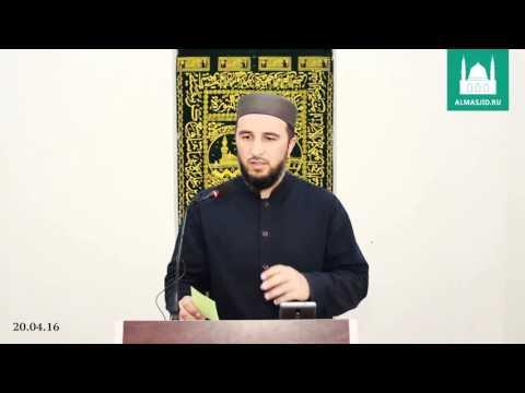 Шахматы и нарды в Исламе | Салман-Хаджи